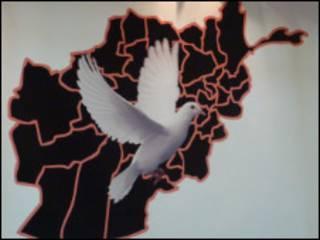نقشه افغانستان در محل برگزاری نشست صلح هلند