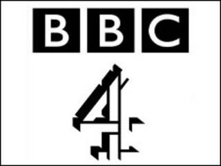 بي بي سي ٤