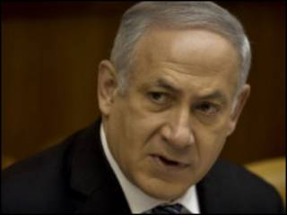 Firayim Minista Benjamin Netanyahu