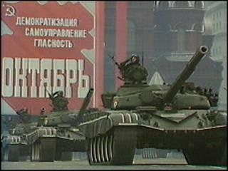 Парад 1989 года (архивное фото)