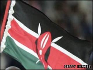 Bendera ya Kenya.