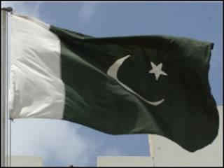 د پاکستان بېرغ
