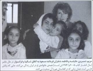 فرزندان احمد شاه مسعود و نویسندگان کتاب