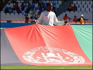 افغان بيرغ