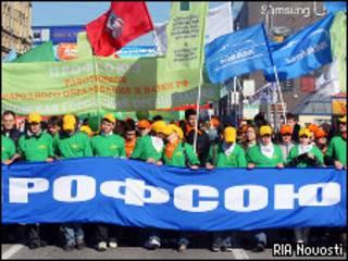 Демонстрация профсоюзов