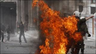 ग्रीस में हिंसक प्रदर्शन