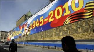 Символика Дня Победы на улице