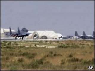 Base aérea dos Estados Unidos em Bagram, Afeganistão