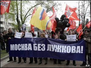 Противники Лужкова
