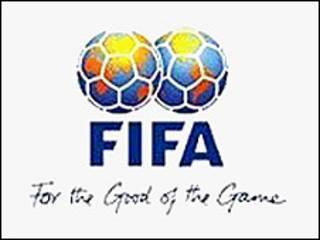Tamarin hukumar FIFA