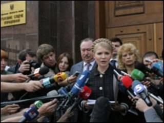 Юлія Тимошенко біля Генеральної прокуратури