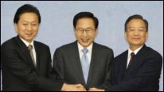 Тристороння зустріч