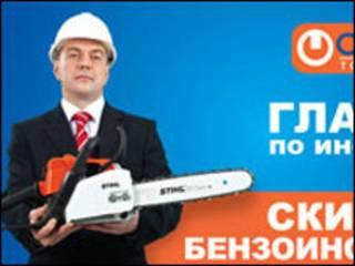 """Рекламный плакат """"Стройбат"""""""