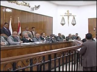 मिस्र के नागरिक