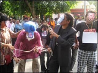 भोपाल गैस कांड पर विरोध प्रदर्शन