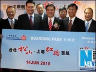 上海虹橋和台北松山開始直航