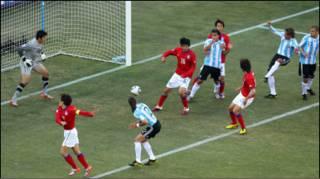 Argentina ta doke Koriya