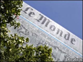 Редакция Monde