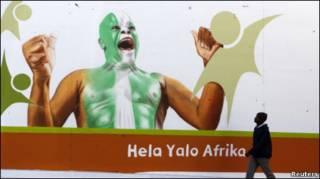 Рекламный щит чемпионата мира в ЮАР