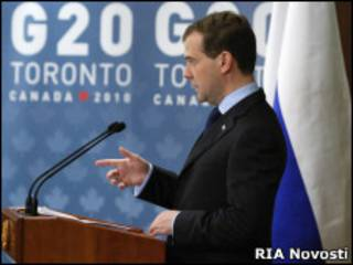 Дмитрий Медведев на саммите G20