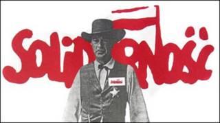 """Công đoàn Đoàn kết trong bức hình biểu tượng với dòng chữ """"Đoàn kết"""" màu đỏ"""
