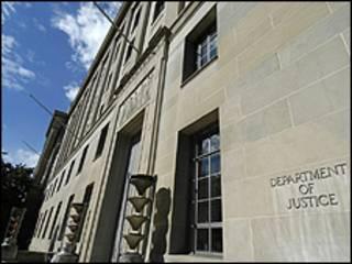 Departamento de Justiça dos EUA (arquivo)