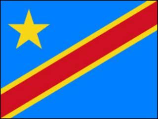 Tutar Jamhuriyar damukradiyar Congo