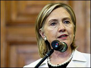 Sakatariyar hulda da kasashen wajen Amurka Hillary Clinton