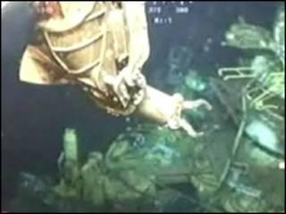 Robot submarino de BP