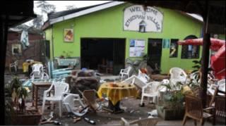 यूगांडा में बम धमाका