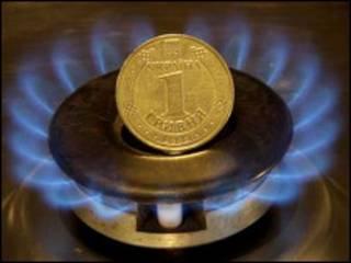 Газова плита для приготування їжі