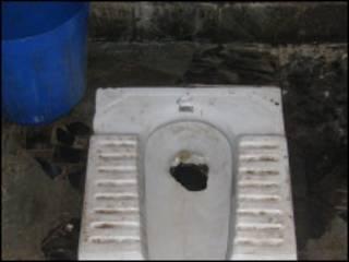 शौचालय