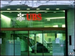 Здание UBS в Цюрихе