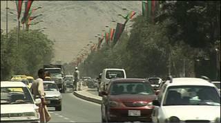 काबुल