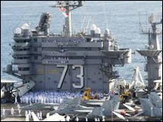 امریکی بحری جہاز فائل فوٹو