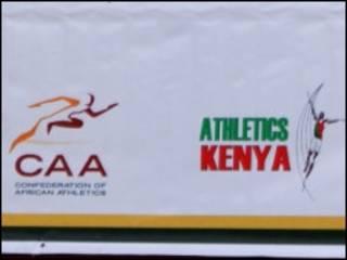 ciyaaraha fudud ee Kenya