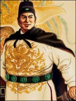 Trịnh Hòa