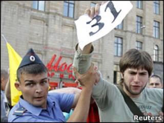 Митинг оппозиции 31 июля