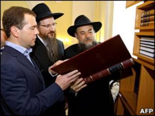 Ведущий раввин России Берл Лазар показывает книгу президенту Дмитрию Медведеву (2 июля 2010 года)
