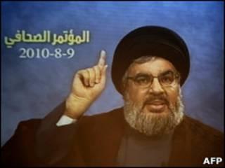 Hasan Nasralá