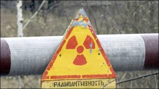 Зона повышенной радиации