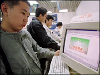 Người TQ dùng máy tính