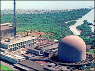 भाभा परमाणु संयंत्र