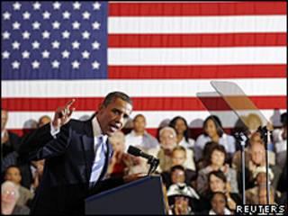 Obama fez discurso na Universidade Xavier, em Nova Orleans (Reuters)