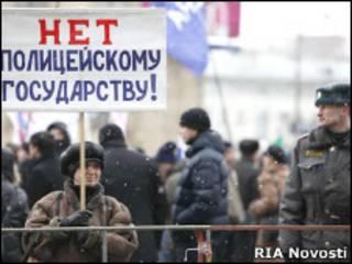 Митинг против милицейского произвола