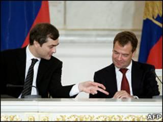 Владислав Сурков и Дмитрий Медведев