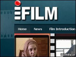 نشان شبکه آی فیلم