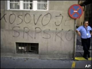 """Надпись """"Косово - сербское!"""" на улице дома в Белграде"""