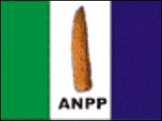 Jam'iyyar ANPP a Najeriya