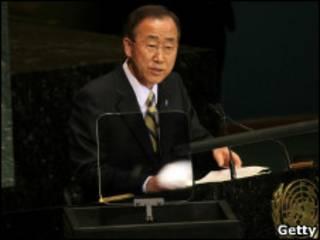 Пан Ги Мун выступает на саммите в Нью-Йорке